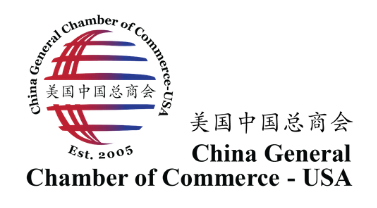 China General Chamber of Commerce – USA