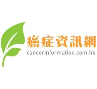 Cancerinformation.com.hk