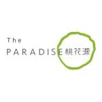 Paradise Foundation